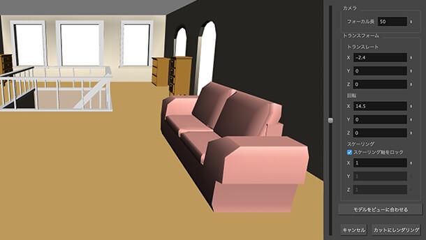 ブレノードと2D-3D インテグレーション